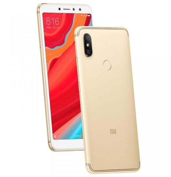 Xiaomi Redmi S2 3/32Gb Gold